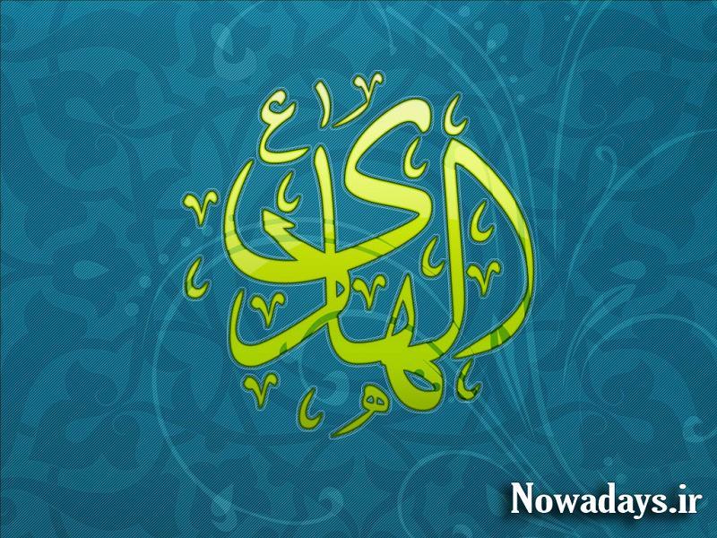 امام نقی علیه السلام